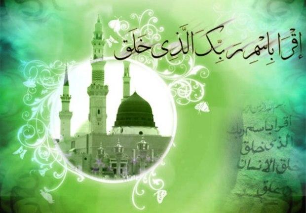 جشن های عید مبعث در همدان برگزار شد