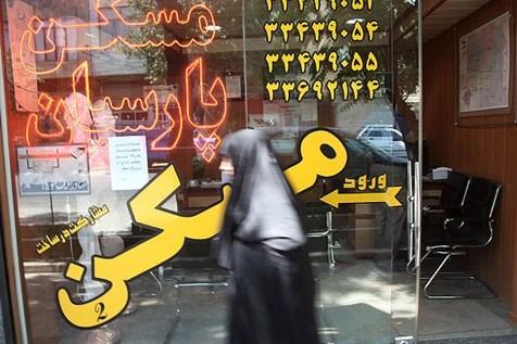 قیمت رهن و اجاره آپارتمان ۱۰۰ تا ۲۰۰ متر در مناطق مختلف تهران