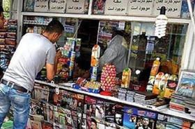 ضربالاجل ۲ هفتهای برای عرضهکنندگان مواد دخانی