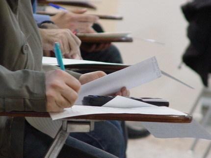 چهارشنبه آخرین مهلت ثبت نام آزمون استخدامی آموزش و پرورش