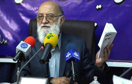 تشکیل کارگروه تخصصی فرو نشست های تهران