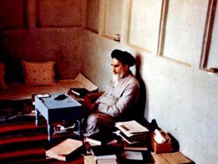 انتشارکتاب امام خمینی ، زندگی، آثار و اندیشهها در کانادا