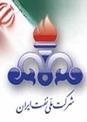 اساسنامه شرکت ملی نفت ایران در کمیسیون انرژی بررسی می شود