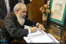 گزارش تصویری/ بازدید اسقف اعظم کشور قبرس از بیت امام خمینی در جماران