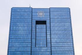 بانک های مشترک در راه ایران/ این بار الجزایر-ایران