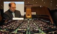 دهقانی: حقوق بشر ابزار سیاست خارجی سلطه گران شده است