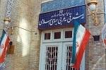 ادعای کمک ایران به گروه طالبان غیرواقعی است