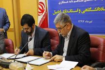 جهاد دانشگاهی یکی از پایههای توسعه اشتغال در اردبیل محسوب میشود