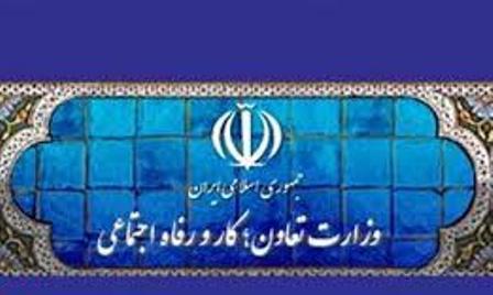وزارت کار خبر قطع یارانه کارگران را تکذیب کرد