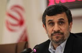 نهی نامزدی احمدی نژاد