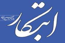 تهران گمشده در ابهام طرح ترافیک