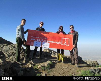 کوهنوردان مبتلا به ام اس به قله آرارات ترکیه صعود میکنند