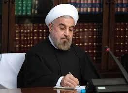 از سوی رئیس جمهور؛ اعضای «هیئت تطبیق قراردادهای نفتی» منصوب شدند/ فروزنده رئیس هیئت