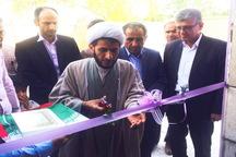 افتتاح 2 طرح بهداشتی با اعتبار 9 میلیارد ریال در دیر بوشهر