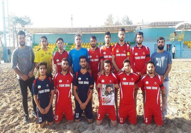 راهیابی تیم فوتبالساحلی فدک ارومیه به مرحله نهایی لیگ زیرگروه کشور