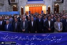 تجدید میثاق جهادگران دانشگاهی با آرمان های حضرت امام خمینی(س)