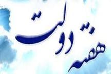 17 طرح عمرانی بااعتبار 205میلیارد ریال در استان بوشهر افتتاح و اجرایی شد