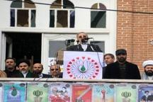 بیداری اسلامی ارمغان امام خمینی به جهانیان بود  مسئولان اقتصاد مقاومتی را چراغ راه خود قرار دهند