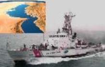 جزئیات تیراندازی قایق آمریکایی در خلیج فارس