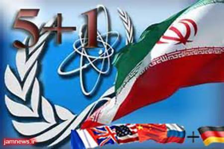 دوره بعدی مذاکرات هسته ای در اواسط بهمن