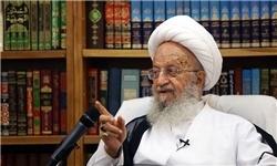 آیت الله مکارم :اعدام شیخ نمر اوضاع عربستان را دستخوش بی ثباتی می کند
