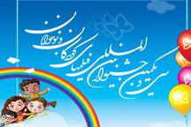 گرگان میزبان جشنواره بین المللی فیلم کودک است