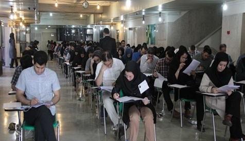 مهلت ثبتنام آزمون استخدامی دستگاههای اجرایی تمدید شد