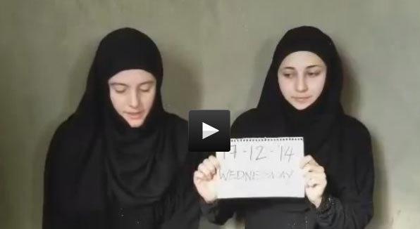 خبر فوری/ پیام  ویدئویی دو دختر ایتالیایی اسیر تروریست ها