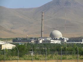 متن سند رسمی بازطراحی راکتور اراک