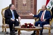 سفر غیرمنتظره پومپئو به بغداد در سایه تشدید تنش ها با ایران/ تاکید بر تمدید معافیت عراق از تحریم ها علیه ایران