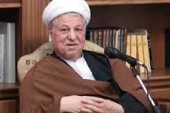 آیت الله هاشمی رفسنجانی: بازگشایی سفارت آمریکا در تهران غیرممکن نیست