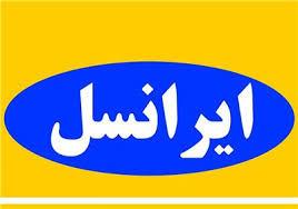 توضیحات شرکت ایرانسل درباره مشکل قطع اینترنت کاربران