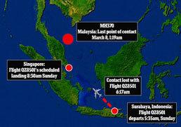 هواپیماهای گمشده در یک مکان با دو داستان متفاوت