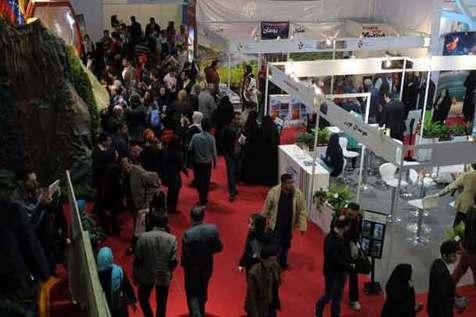 نمایشگاهی برای فروش سفرهای خارجی و پخش بروشورهای داخلی!