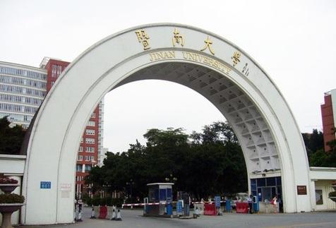 مرگ دانشجوی چینی بر اثر انفجار