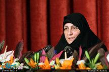تدوین اساسنامه شورای راهبردی زنان فرهیخته دانشگاه آزاد اسلامی