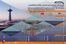 ایجاد تعامل و ارتباط بین هستههای علمی کشور و فعالین عرصه صنعت ساخت