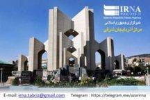 رویدادهای مهم خبری روز دوشنبه تبریز
