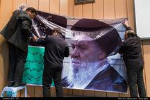 مراسم یادبود چهلمین روز درگذشت آیت الله العظمی موسوی اردبیلی (ره) در کانون توحید
