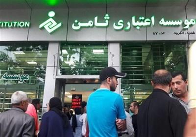 راه عبور از بحران بانکی چیست؟