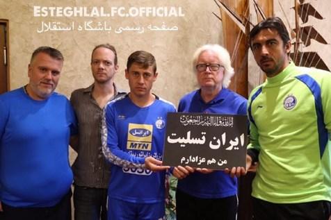 استقلالیها با زلزلهزدگان کرمانشاه ابراز همدردی کردند+ عکس