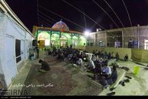 آیین های ماه رمضان در چهارمحال و بختیاری