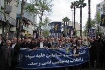 تظاهرات مردم گیلان در حمایت از سپاه