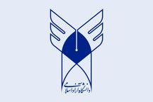 استاد هتاک دانشگاه آزاد زاهدان اخراج شد