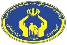 کمک 1،2 میلیارد ریالی خیرین شوش به طرح اکرام و محسنین کمیته امداد
