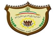افزایش کشف مواد مخدر در مرزبانی استان خراسان رضوی
