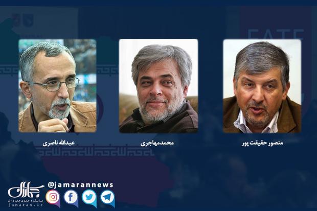 مهاجری: ماشین شان بنزین ندارد، می گویند ناهار نمی خورم/ ناصری: برخی می خواهند ایران به کنوانسیون های مالی نپیوندد/ مشاور رئیس مجلس: FATF ربطی به اقدام آمریکایی ها ندارد