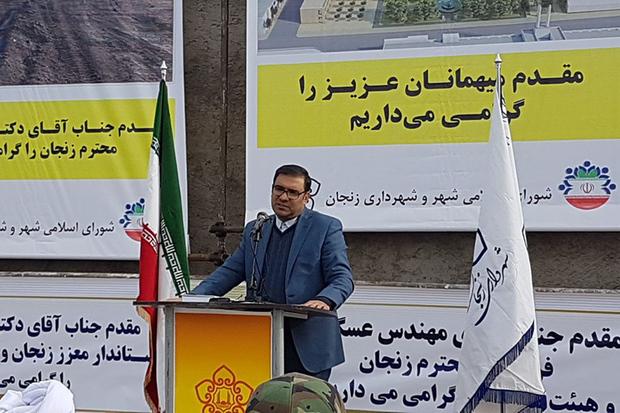 عملیات اجرایی طرح سبزه میدان زنجان آغاز شد