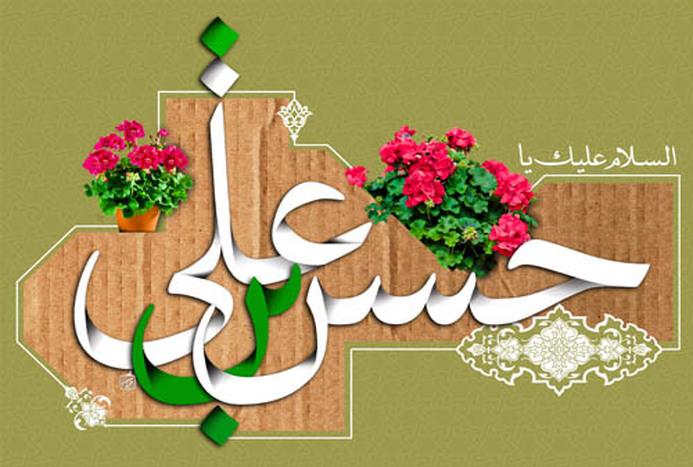 میلاد امام حسن / محمدرضا طاهری