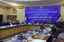 خدمت به مردم خوب کردستان توفیق بزرگی برای نظام بانکی است